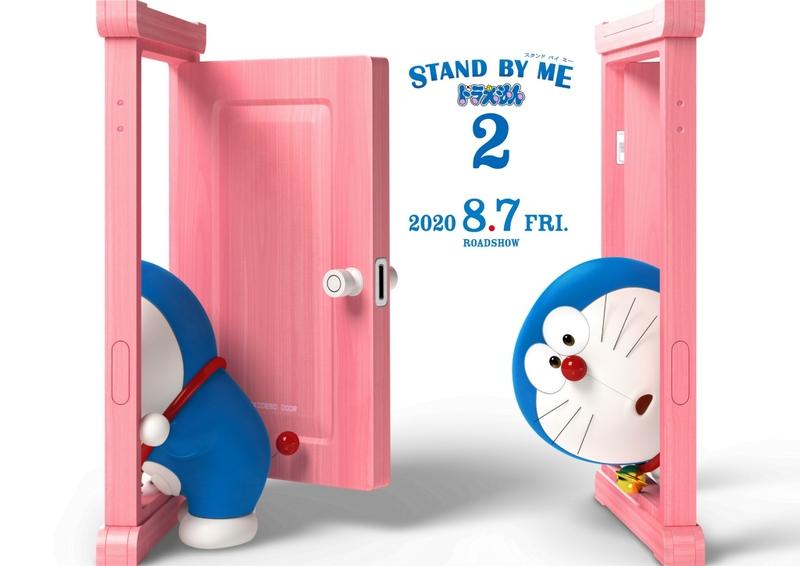 「STAND BY ME ドラえもん」再び映画化!3歳ののび太と亡きおばあちゃんの物語