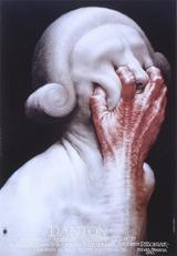『ダントン』 ポスター:ヴィエスワフ・ヴァウクスキ(1993年) 武蔵野美術大学 美術館・図書館所蔵