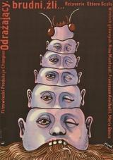 『醜い奴、汚い奴、悪い奴』 ポスター:イェジ・フリサク(1978年) 神奈川県立近代美術館所蔵(撮影:セキフォトス 田中俊司)