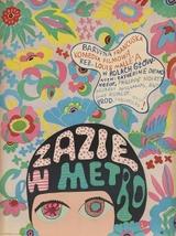 『地下鉄のザジ』 ポスター:ヨランタ・カルチェフスカ(1968年) アットワンダー所蔵