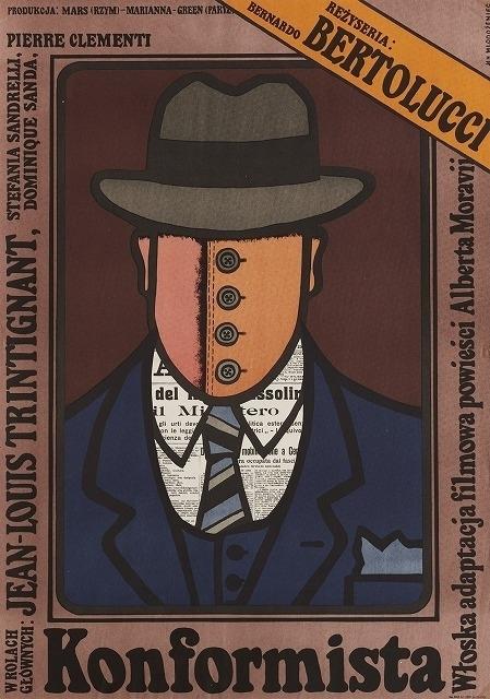 『暗殺の森』ポスター:ヤン・ ムウォドジェニェツ(1974年)