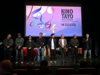 パリの日本映画祭キノタヨ 「カツベン!」が観客賞、「月夜釜合戦」は映画祭初の2冠