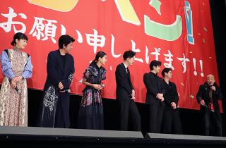 成田凌、「カツベン!」と歩んだ616日を口上で披露「なかなかの声出ていた」