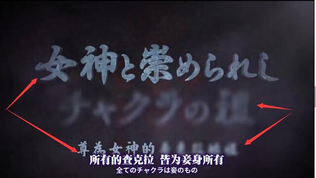 字幕が付けられた「NARUTO ナルト」の一場面