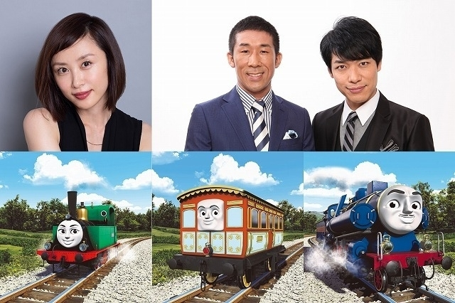ゲスト声優に決定した山口もえと「麒麟」川島明&田村裕