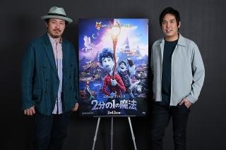 スキマスイッチ「全力少年」、ピクサー新作「2分の1の魔法」日本版エンドソングに!