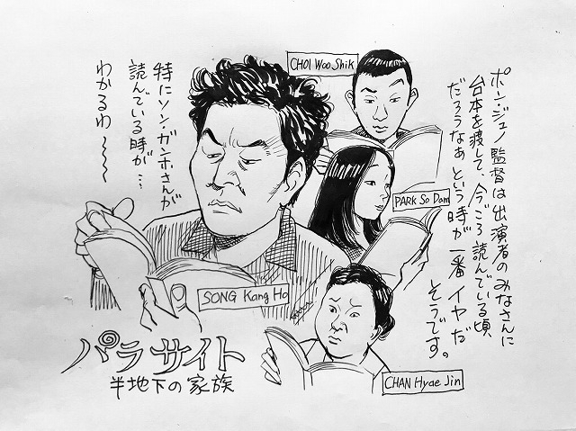 浦沢直樹氏描き下ろしのコラボイラスト