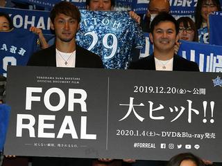 DeNA山崎康晃、大リーグ移籍の筒香にエールも本音吐露「寂しさはある」
