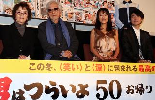 山田洋次監督、寅さんにささげる「男はつらいよ」第50作「渥美さんに褒めてもらいたい」