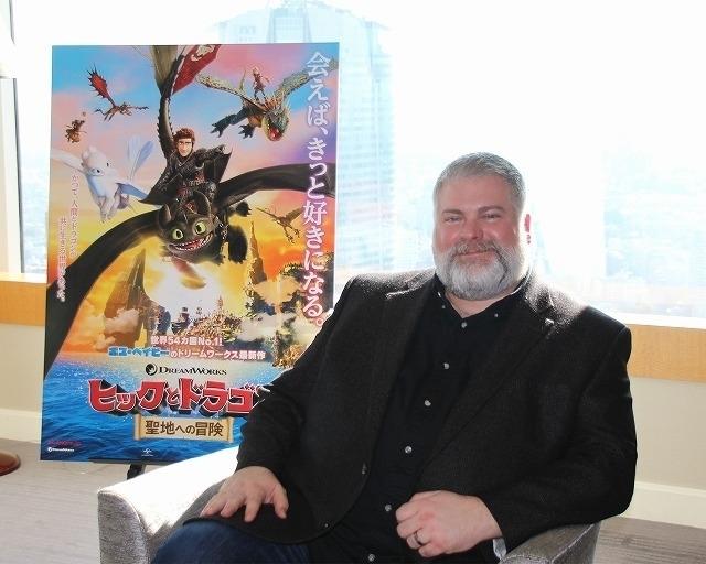 「ヒックとドラゴン」シリーズを手掛けたディーン・デュボア監督