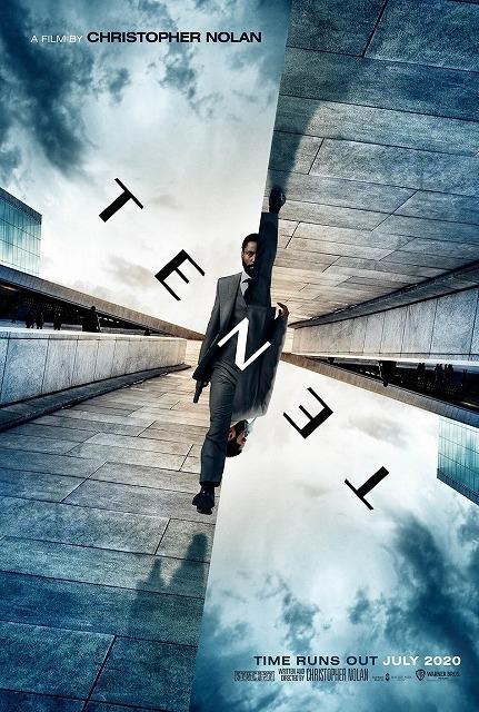 クリストファー・ノーラン最新作「TENET」20年9月公開 時間が逆転する世界おさめた予告