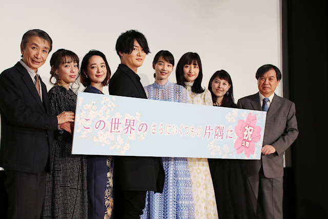 """のん&片渕須直監督、""""すずさんとの再スタート""""を「一緒に応援してください」 - 画像6"""