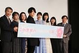 """のん&片渕須直監督、""""すずさんとの再スタート""""を「一緒に応援してください」"""