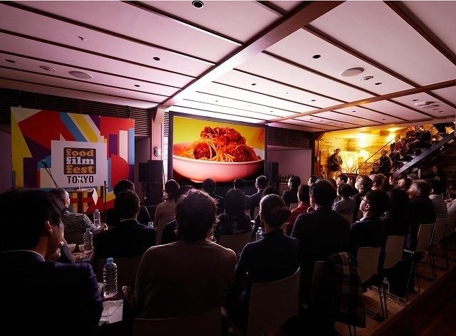 映画を鑑賞しながら食事を楽しむ「The Food Film Festival Tokyo 2020」