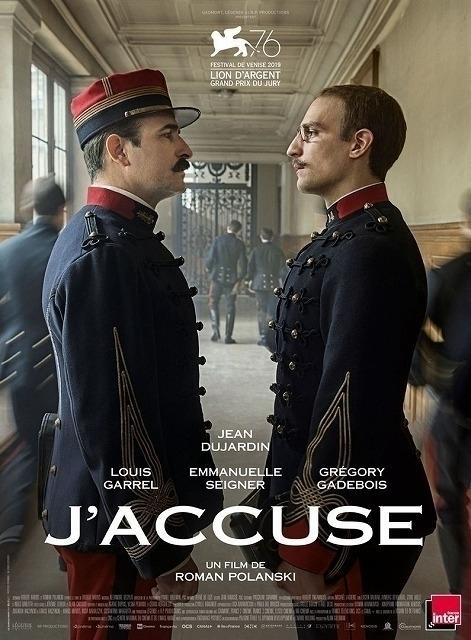 ロマン・ポランスキー監督の新作「J'accuse」仏版ポスター