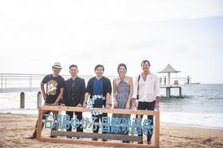 2020年11月開催「石垣島ゆがふ国際映画祭」がドキュメンタリー作品を公募