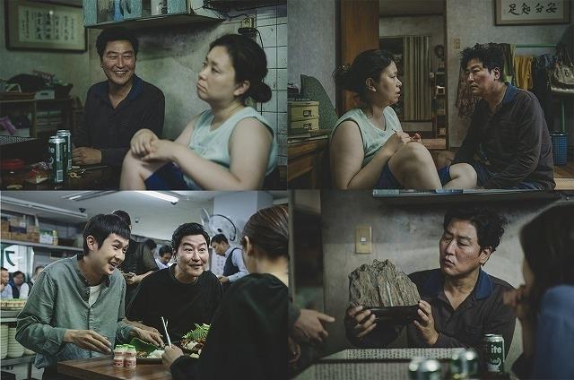 「パラサイト」名優ソン・ガンホの表情がくるくる変わる!怪演収めた場面写真入手