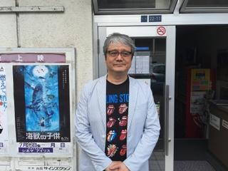 北海道・函館で菅原和博氏がたどる数奇な映画人生