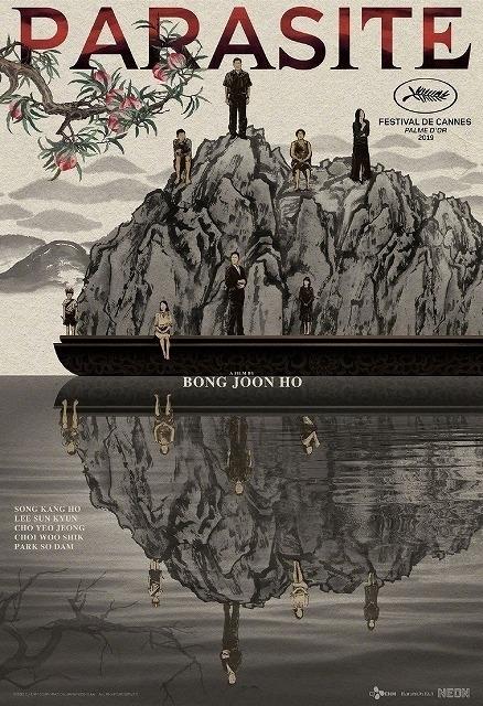 「パラサイト 半地下の家族」国際版ポスター