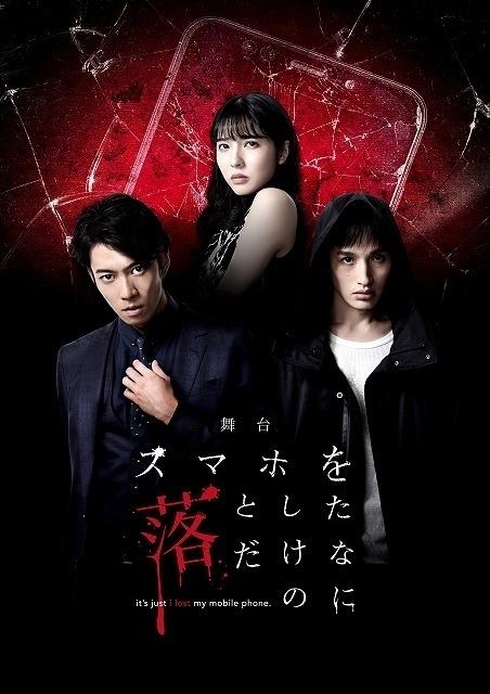 辰巳雄大が若手刑事、浜中文一が殺人鬼、早川聖来がターゲットとなる女性を演じる