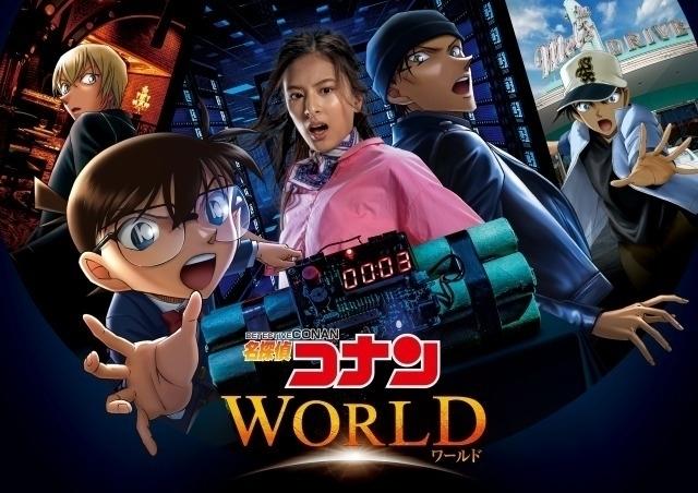 USJ「名探偵コナン・ワールド」に赤井秀一が初登場 カーチェイスや謎解き挑戦