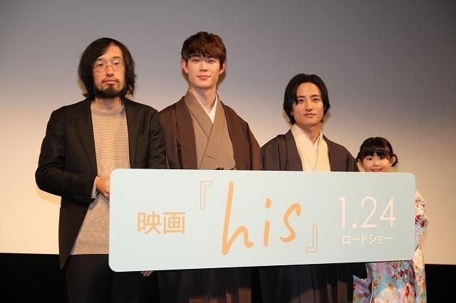 宮沢氷魚、芝居の初キスは同性カップル演じた藤原季節!「杏さんより先」 - 画像1