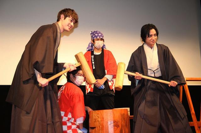 宮沢氷魚、芝居の初キスは同性カップル演じた藤原季節!「杏さんより先」 - 画像9