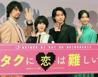 高畑充希、BL好きオタク役のため18禁漫画で勉強「危うくハマりそうに」