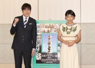 第43回日本アカデミー賞「翔んで埼玉」が最多12部門で優秀賞!「閉鎖病棟」「キングダム」が追う