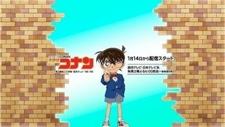 「名探偵コナン」公式YouTubeチャンネルがオープン 年内にTVシリーズ合計218話を無料公開
