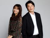 田中圭&岡崎紗絵が目の当たりにした、今泉力哉監督の世界観とは?