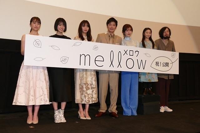 田中圭、役作りしない理由は「限界があるから」 最新主演作「mellow」ではモテ男 - 画像9