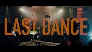 宮野真守が謎の少女とチェスに興じる「虚構推理」ED主題歌「LAST DANCE」MV公開