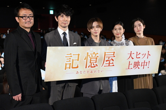 舞台挨拶に立った山田涼介、芳根京子ら