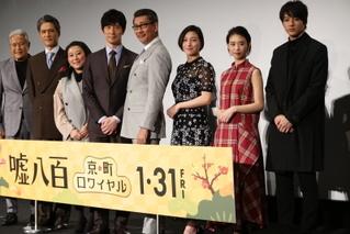 中井貴一、主演作「嘘八百」が「イマイチだったら、記憶にございません!で」