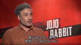 【独占インタビュー】タイカ・ワイティティ監督「ジョジョ・ラビット」は「ナチスと戦争の馬鹿馬鹿しさ」描く 実写版「AKIRA」にも言及