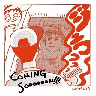 「とんかつDJアゲ太郎」実写映画、6月19日公開 フジテレビ×ワーナー・ブラザースが強力タッグ