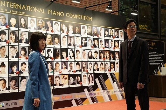 日本映画大賞「蜜蜂と遠雷」