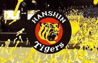 「阪神タイガース THE MOVIE 猛虎神話集」本予告公開! 江夏豊らが激戦の裏側を語る