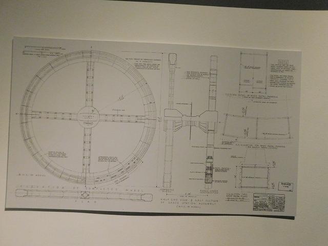 「宇宙ステーション5」の図案