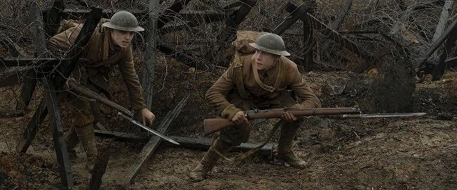 崩れ落ちる塹壕を突き進め