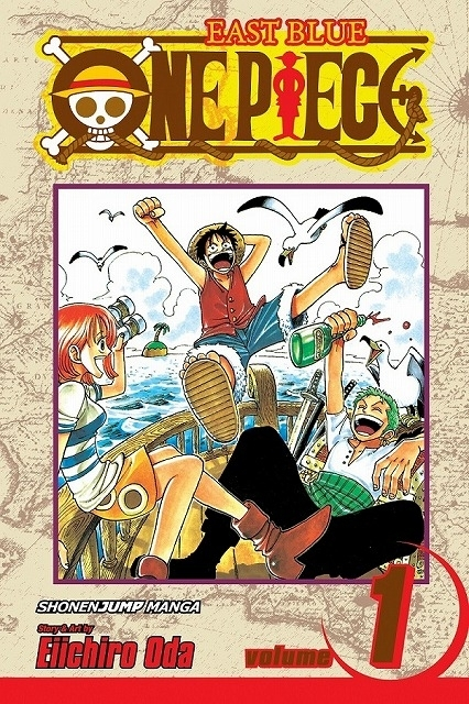 「ONE PIECE」第1巻(英語版)