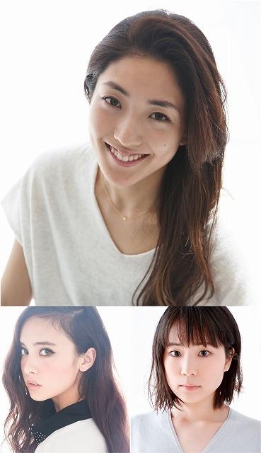 文音×石田ニコル×真魚 アラサー女子のリアル描く「いけいけ!バカオンナ」映画化