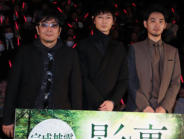 舞台挨拶に立った綾野剛、松田龍平、大友啓史監督