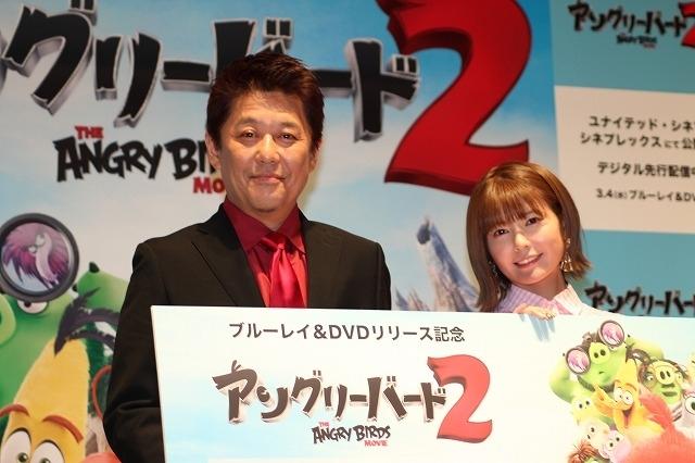 日本語吹き替え版声優を務めた坂上忍と竹達彩奈