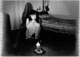 「日本妖怪伝・サトリ」(1973)