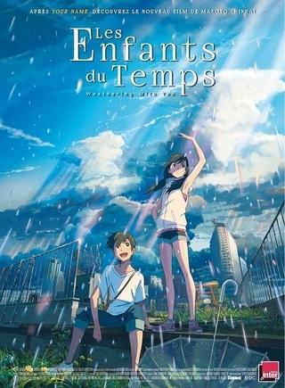 【パリ発コラム】フランスで公開「天気の子」は概ね好評 オスカーノミネートの仏アニメにも注目集まる