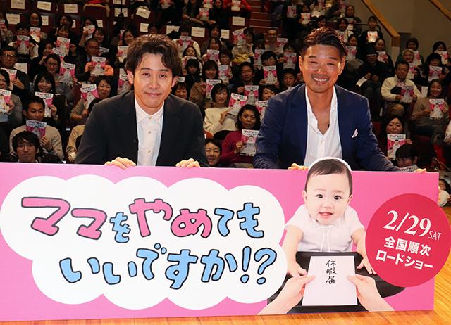 大泉洋、娘への溺愛ぶり止まらず「かわいいから早く娘の子どもが見たい」
