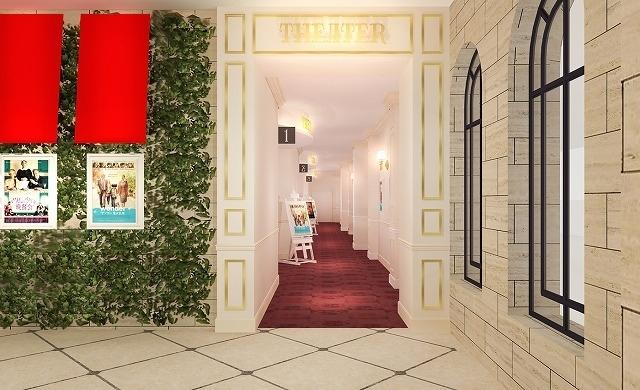 パリのホテルをイメージした内装