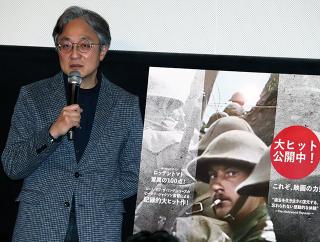 町山智浩氏、「彼らは生きていた」をベースに第1次世界大戦を深掘り